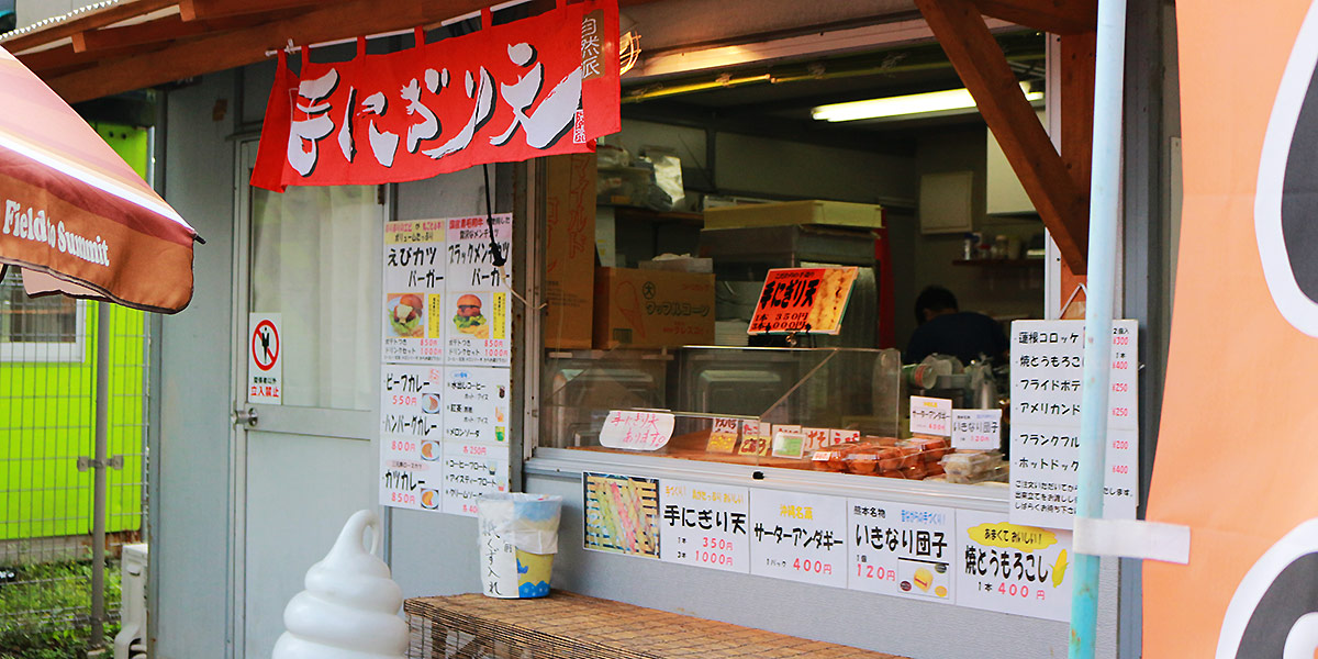軽食 天匠 | Restaurant